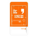 얼트루|아임 쏘리 포 마이 스킨 너리싱 쉼표 마스크(야근휴식)